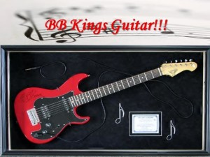 BBKing guitar (Resized 640x480)
